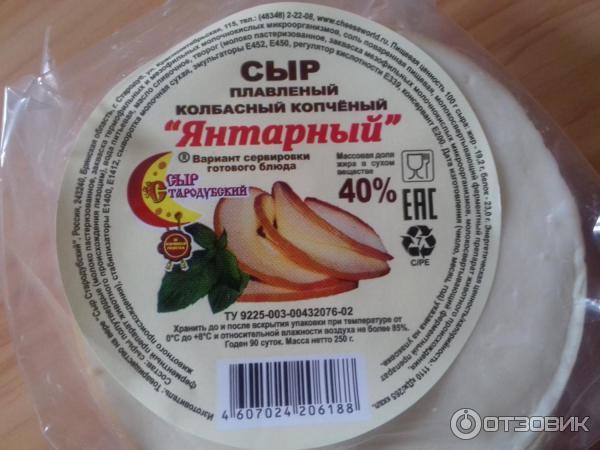Рецепты из плавленый сыр