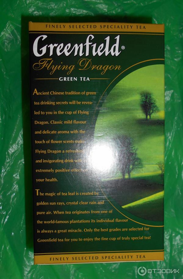 Зеленый чай гринфилд похудеть