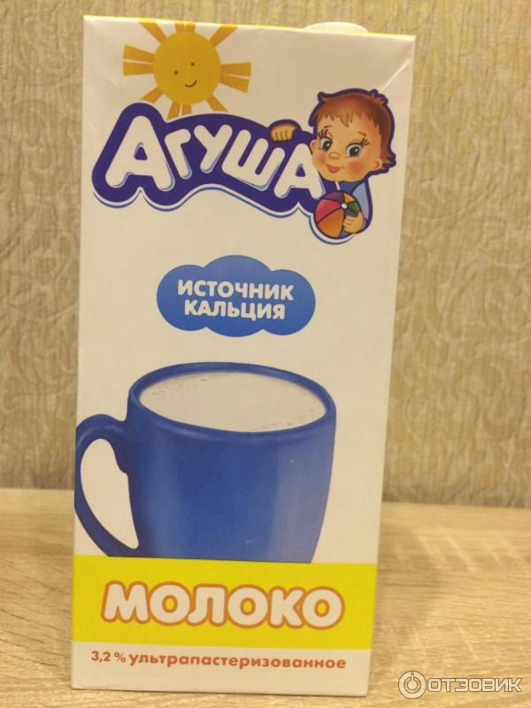 Молоко агуша фото