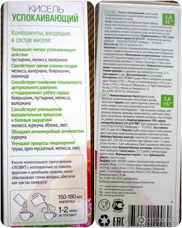 http://i5.otzovik.com/2017/01/22/4384599/img/67705020.jpeg