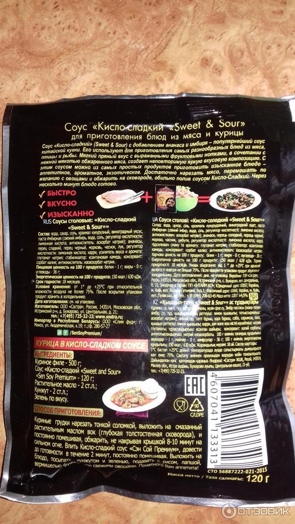 Азербайджанское блюда рецепта