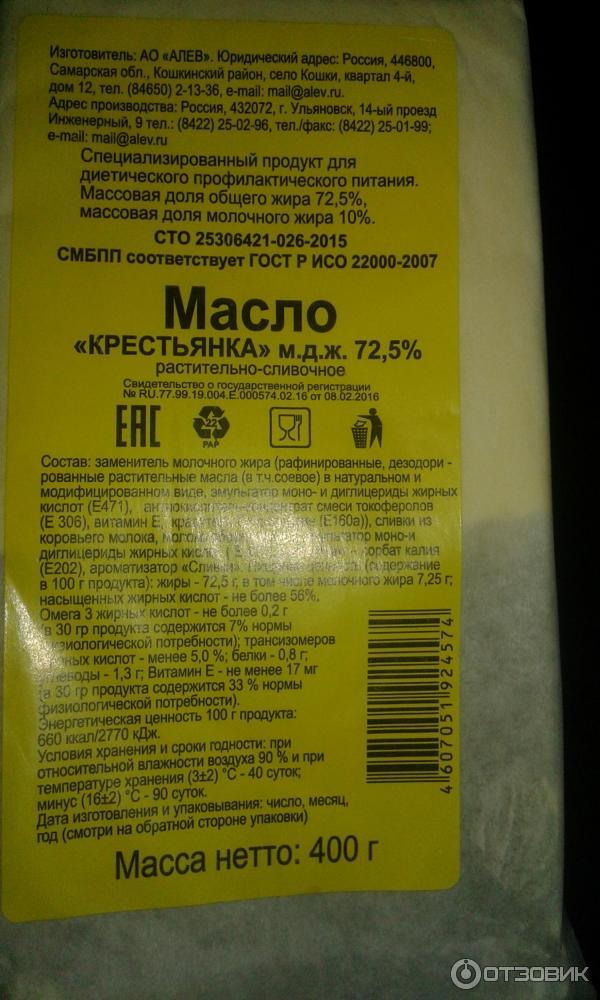 Можно в выпечке сливочное масло заменять на маргарин