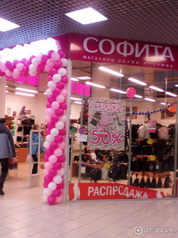 Магазины сумок г москве