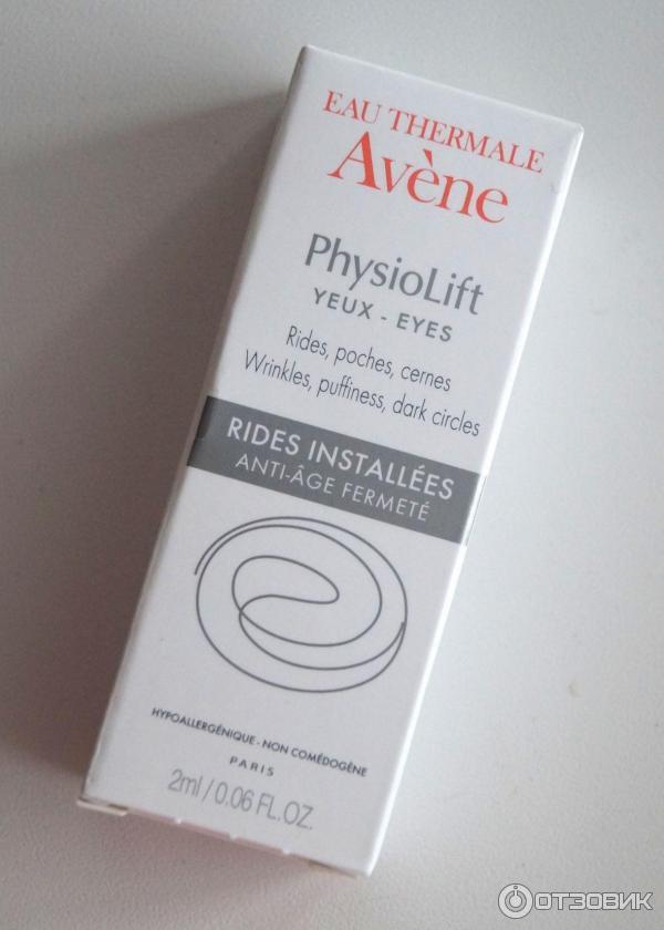 Крем от морщин avene physiolift