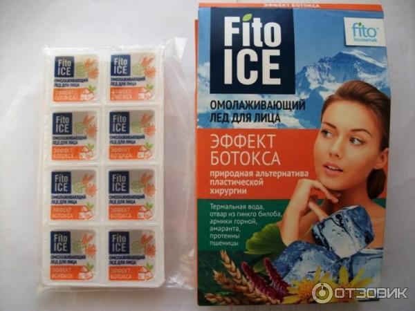 Омолаживающий лед для лица эффект ботокса