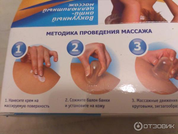 Как похудеть при помощи баночного массажа