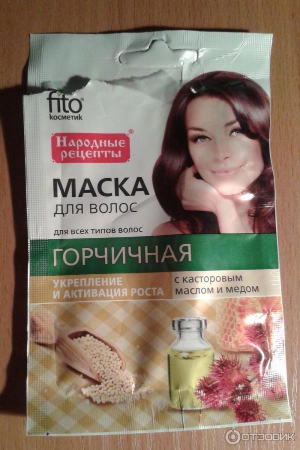 Маска для укрепления волос в домашних