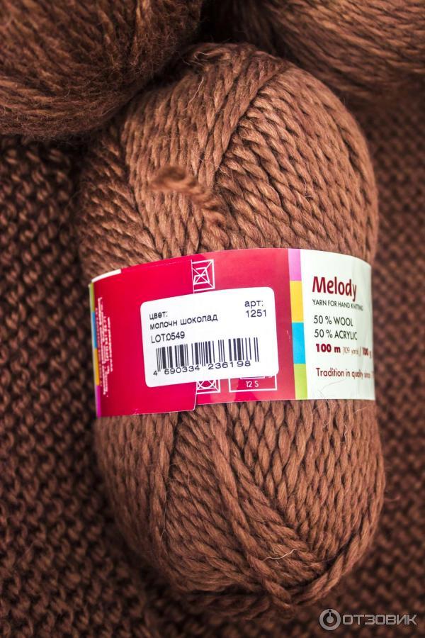 Троицкая камвольная фабрика каталог пряжа для ручного вязания 100