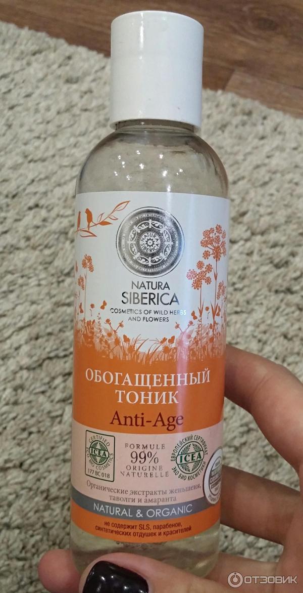 Natura siberica тоник для лица anti age