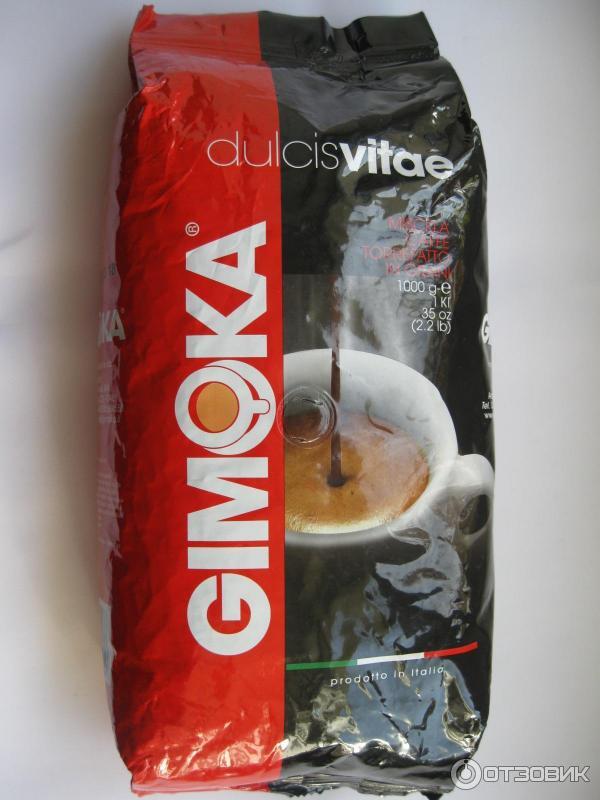 Свежеобжаренный кофе купить в интернет магазине в россии
