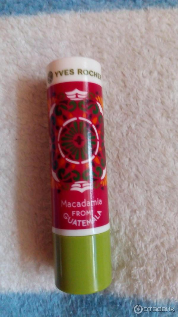 Бальзам для губ ив роше макадамия отзывы