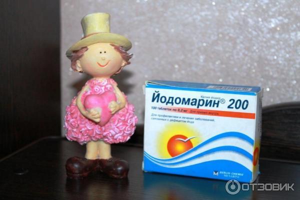 Витамины для беременных с йодом 200 48