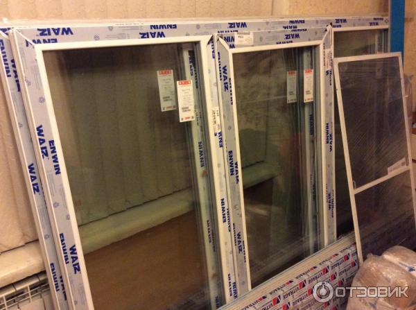 Деревянные окна со стеклопакетами в СПб  купить