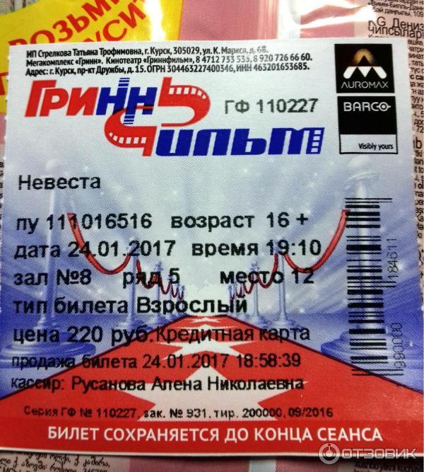 Афиша театр с петербург октябрь