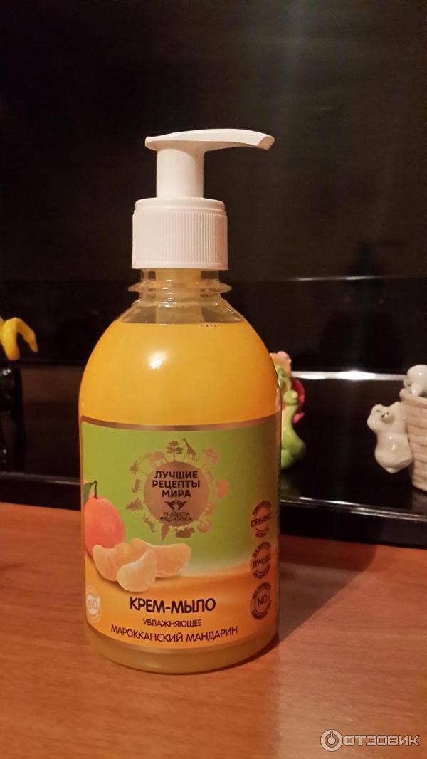 Крем мыло своими руками