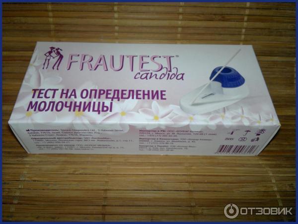 Отзыв о Тест для определения молочницы Frautest Candida Как определить молочницу в домашних условиях