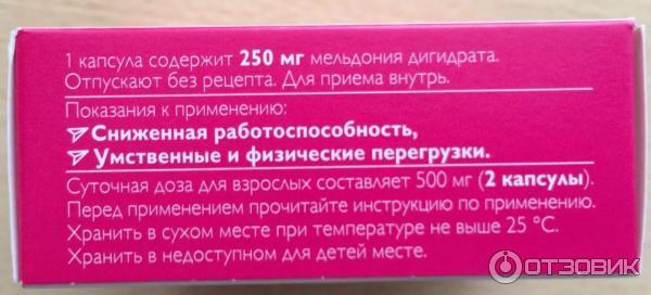 A+ strattera 40 mg high - OrderOnline☀ - henryasband