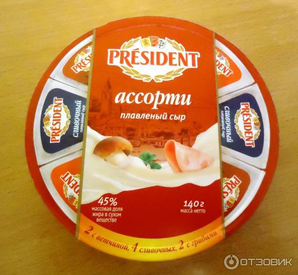 Полезен ли сыр беременным 979