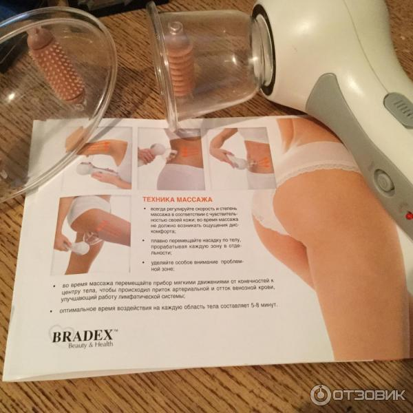 Вакуумный антицеллюлитный массаж на аппарате