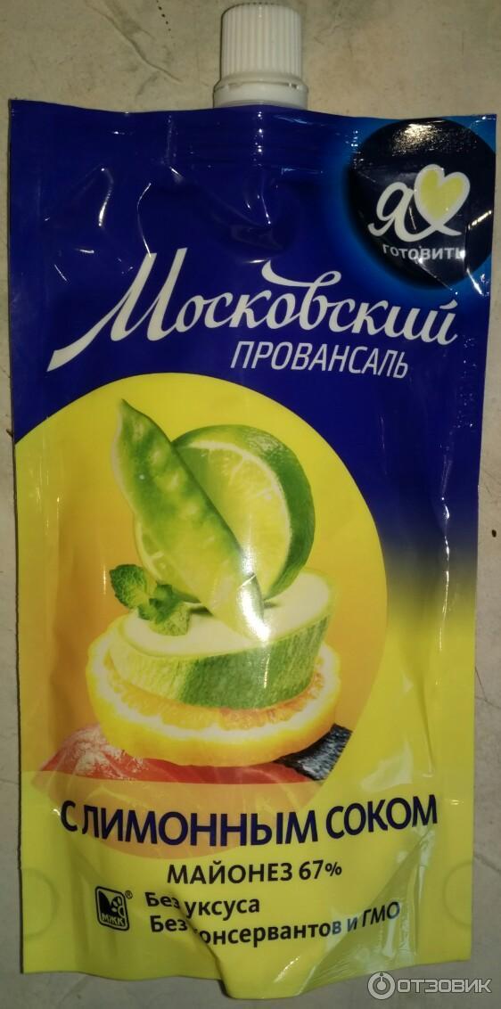 Майонез с лимонной кислотой 62