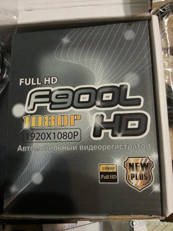 Автомобильный видеорегистратор full hd f900lhd купить по the burden of the crown скачать торрент