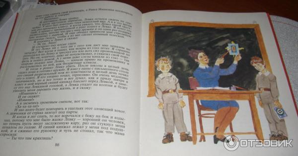 Написать про чики брык в.драгунский написать рассказ