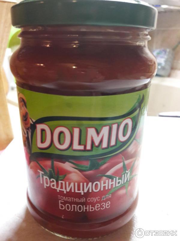 Соус болоньезе в домашних условиях с томатной пастой