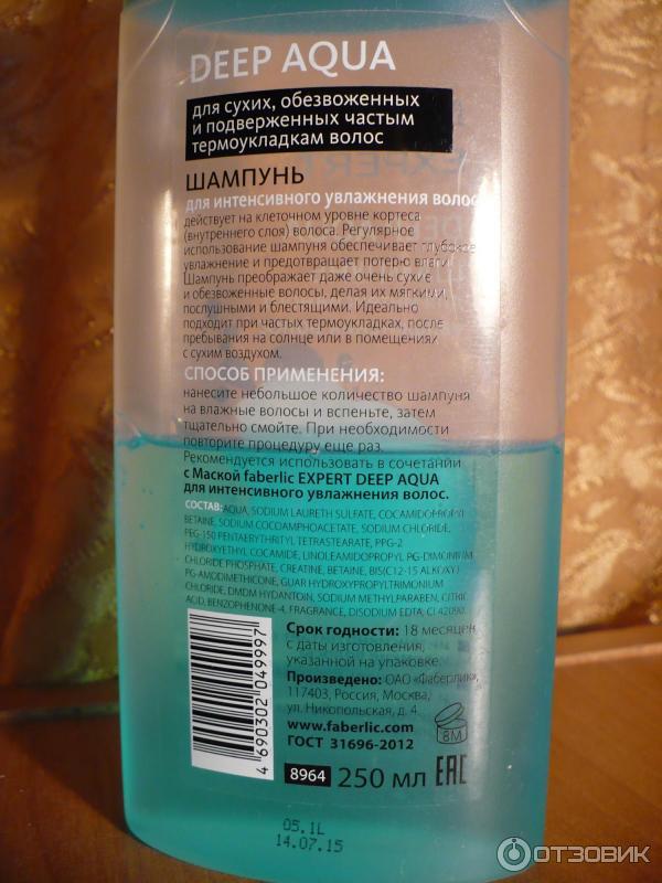 Увлажняющий шампунь для волос своими руками