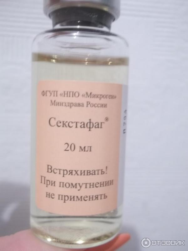 regeneriruyushaya-maz-dlya-vlagalisha