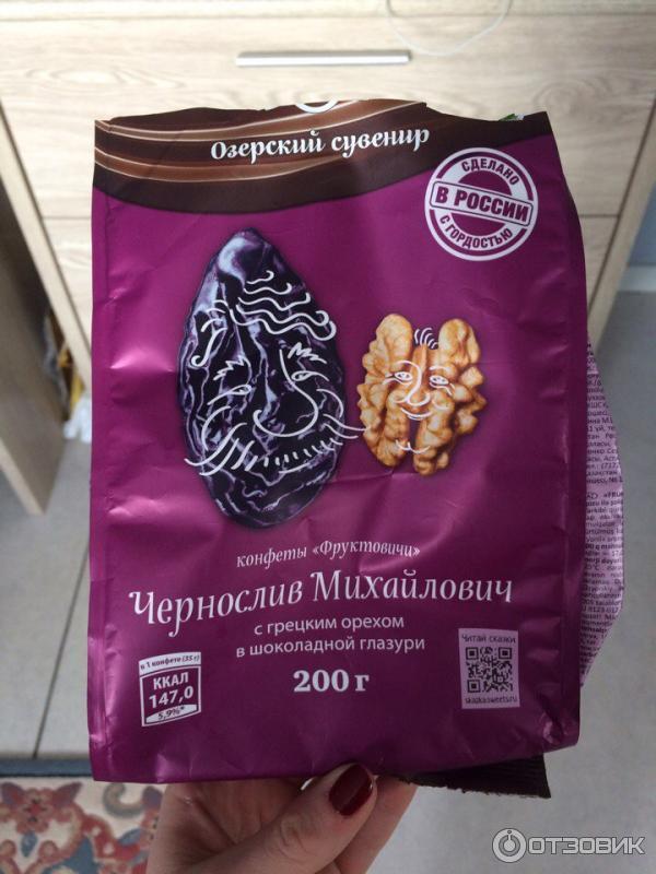 Рецепт конфет из чернослива с грецким орехом