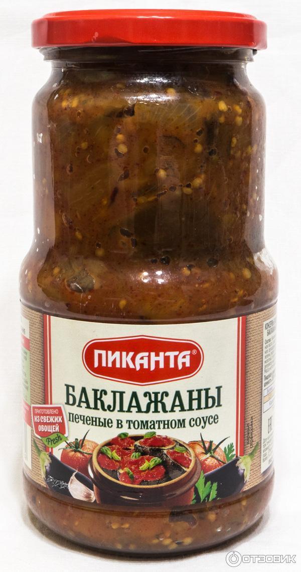 мидии в томатном соусе рецепт с фото