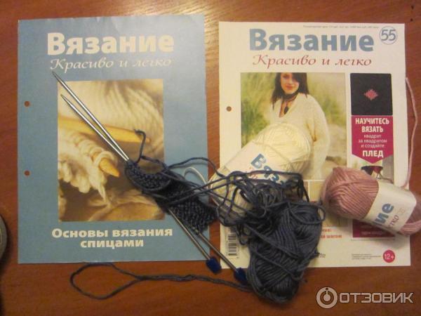 Наборы обучение вязанию