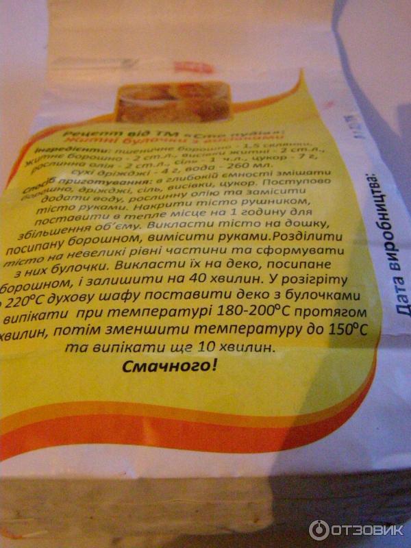 Торт тирамису рецепт бисквитные