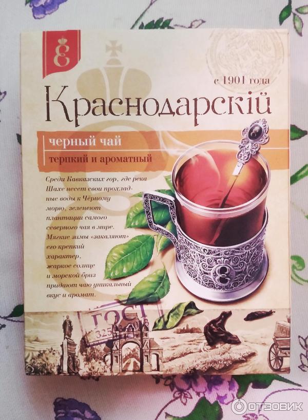Краснодарский чай века это чай на века