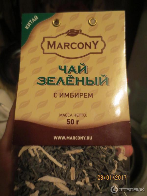 Чай зеленый с имбирем польза и вред