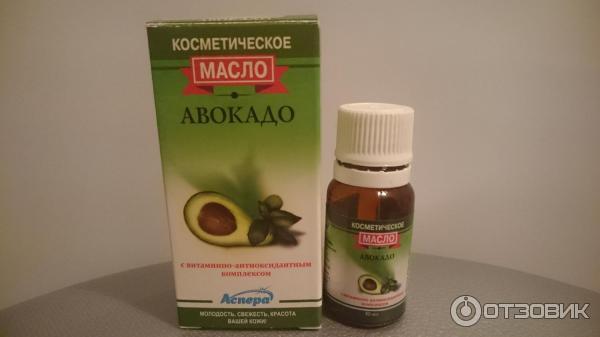 косметическое масло авокадо отзывы рекомендациях
