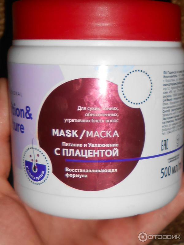 Маска для тонких и сухих волос в домашних условиях
