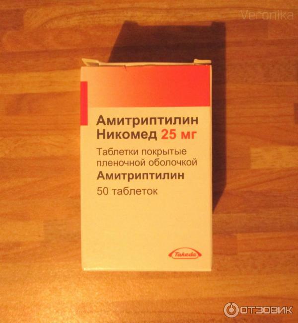 Лечение депрессии  Инструкция по применению лекарств