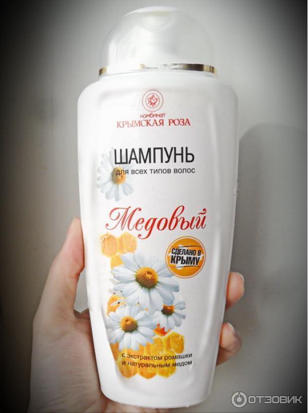 Шампунь с медом своими руками 11