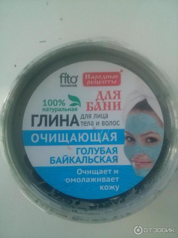 Какая глина для проблемной кожи лица