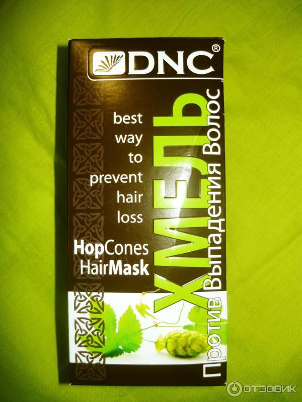 Dnc хмель против выпадения волос отзывы