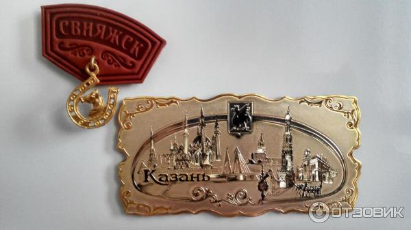 сувениры из казани фото