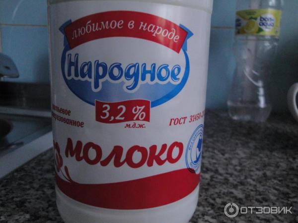 термобелья мол завод в будёновске по чем скупает молоко магазине