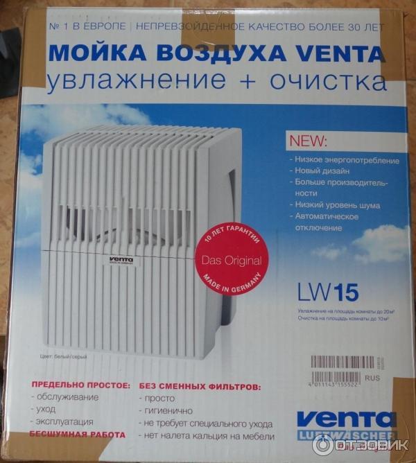 Увлажнитель воздуха venta инструкция по применению