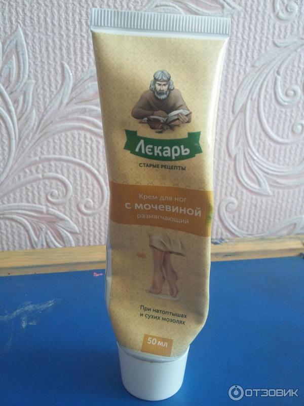 Рецепт крема для ног своими руками 235