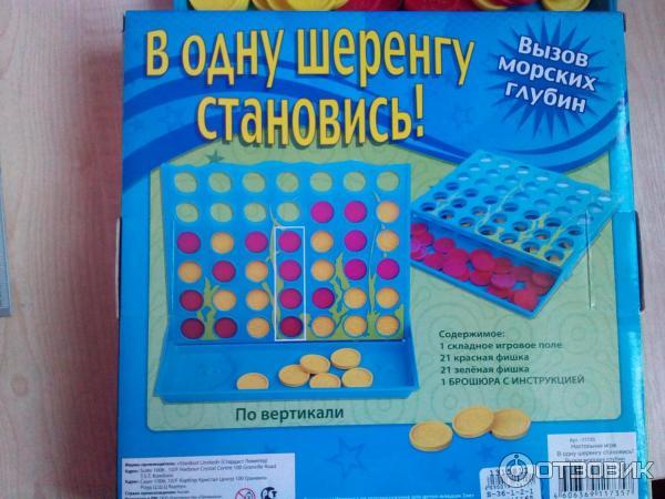 производят китайская игра похожая на игру крестики нолики приставы Ивановской