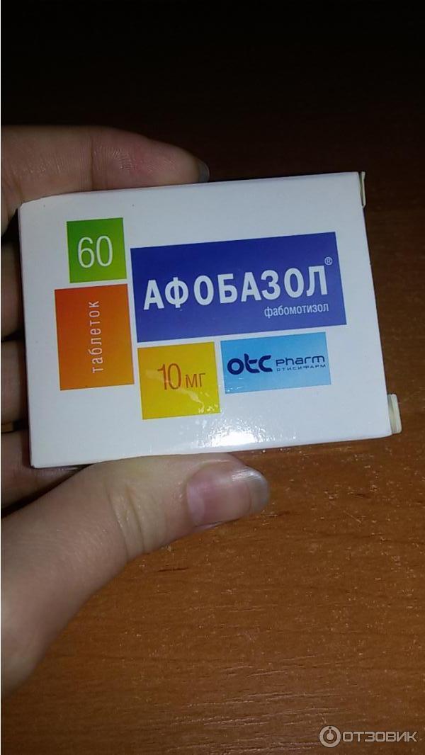 Афобазол при климаксе отзывы 44