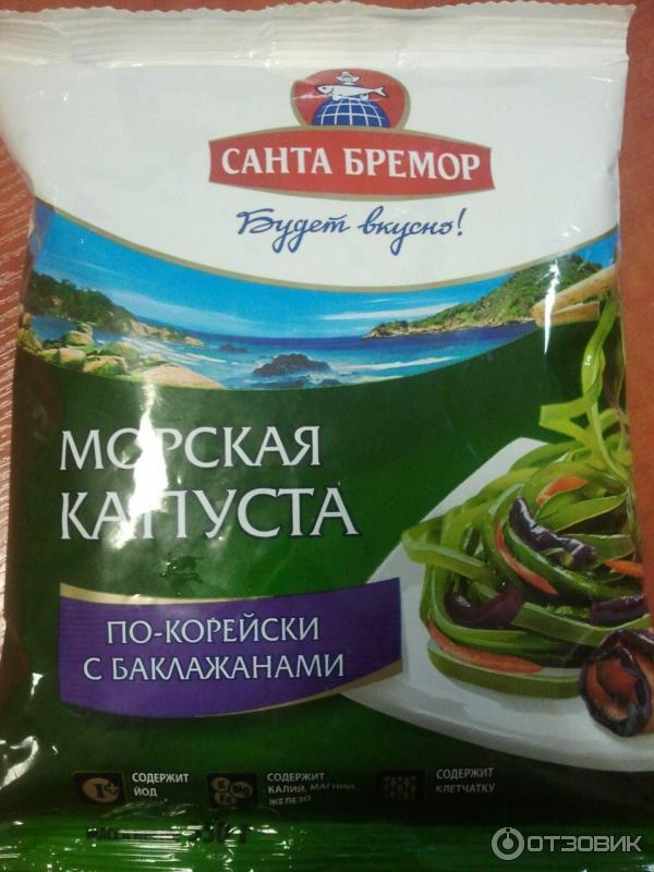 капуста морская лучший производитель