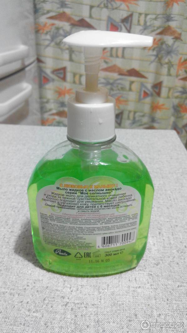 Как сделать жидкое мыло из хозяйственного мыла