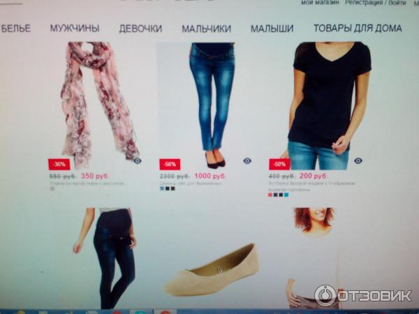 Модные посылка интернет-магазин